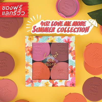 4U2 LOVE ME MORE SUMMER COLLECTION