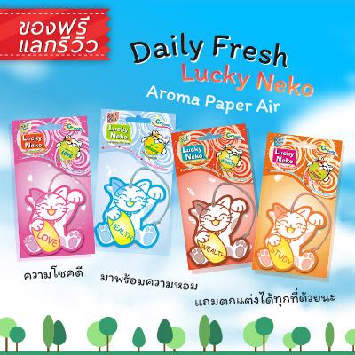 Daily Fresh Lucky Neko Aroma Paper Air