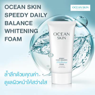 Ocean Skin Speedy Daily Balance Whitening Foam