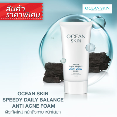 Ocean Skin Speedy Daily Balance Anti Acne Foam