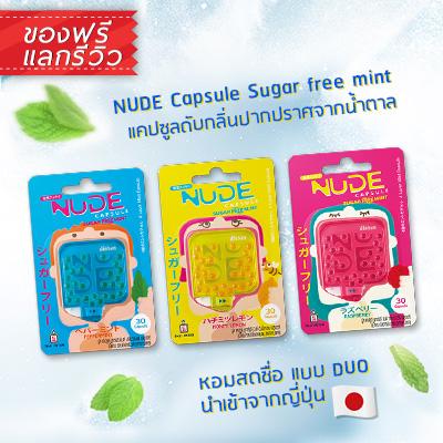NUDE Capsule Sugar free mint