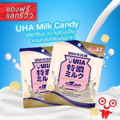UHA Rich Milk Candy