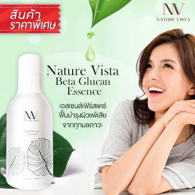 Nature Vista Beta Glucan Essence