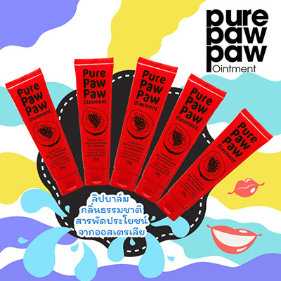 Pure Paw Paw Ointment Original Red