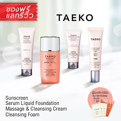 TAEKO Skin Care Set