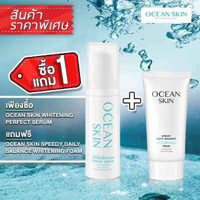 Ocean Skin Special set Serum and Foam