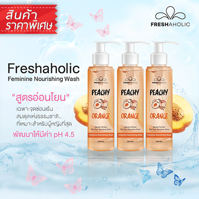 Freshaholic Feminine Nourishing Wash Peachy Orange