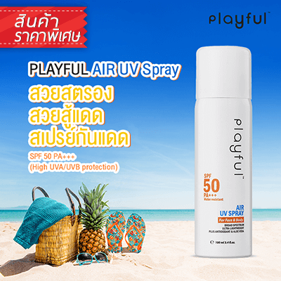 PLAYFUL Spray sunscreen
