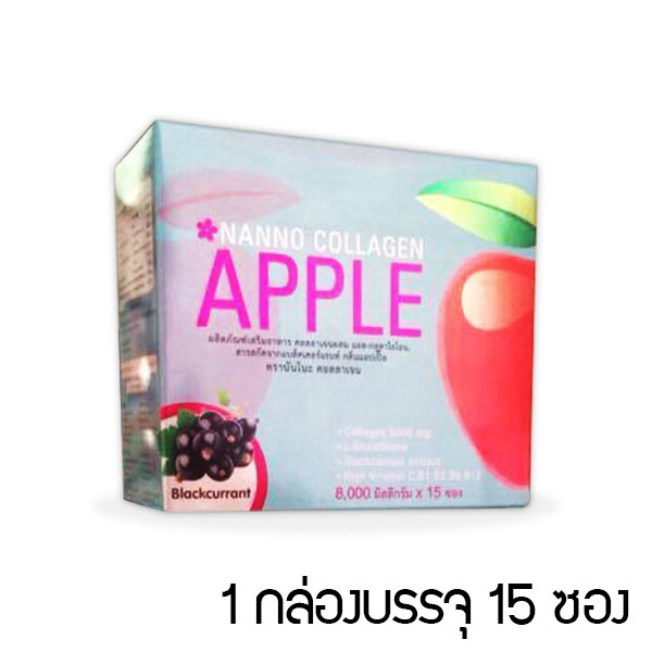 NANNO COLLAGEN APPLE