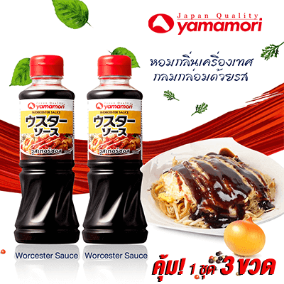 Yamamori Worcester Sauce  ซอสญี่ปุ่น