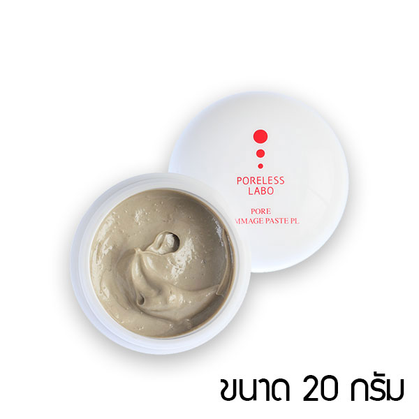 PORE GOMMAGE PASTE