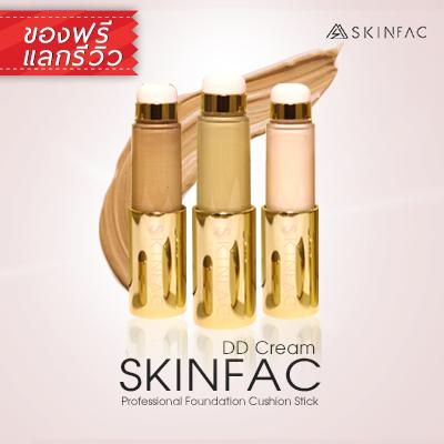 Skinfac DD Cream Professional Foundation
