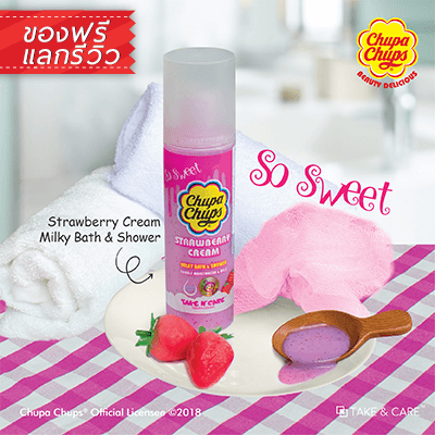 CHUPA CHUPS  Strawberry Cream BATH and SHOWER
