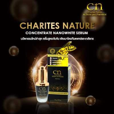 CN Concentrate NanoWhite Serum 15g.