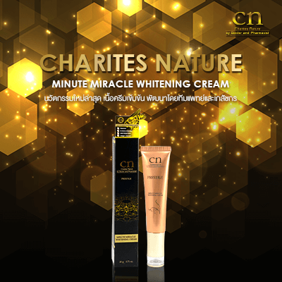 CN Concentrate Whitening Cream 20g