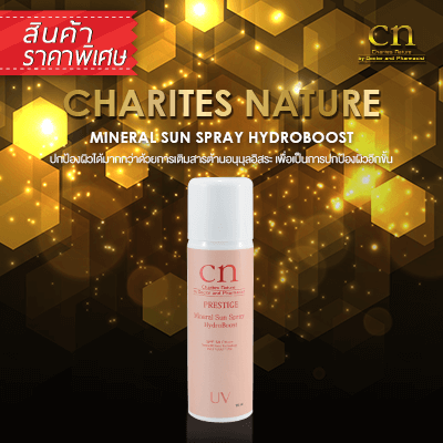 CN Mineral Sun Spray HydroBoost 100ml