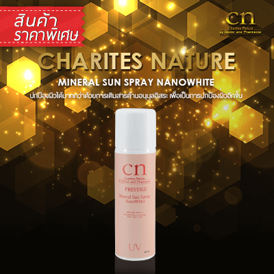 CN Mineral Sun Spray Nano White 100ml