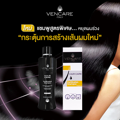 Vencare Fortification Shampoo…