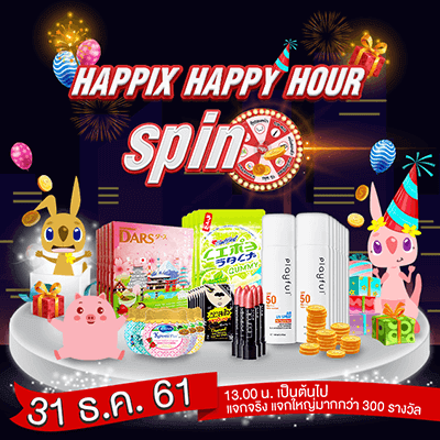 Happix Happy Hour New Year 2019