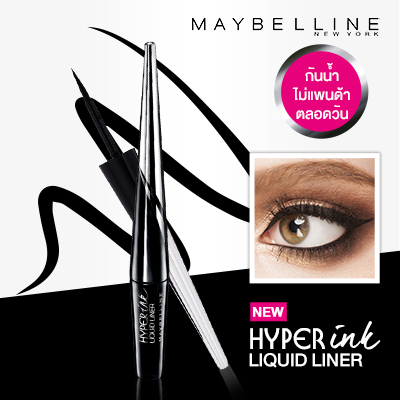 MAYBELLINE NEW YORK HYPER INK LIQUID LINER