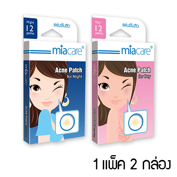 Miacare Acne Patch for Night & Day set