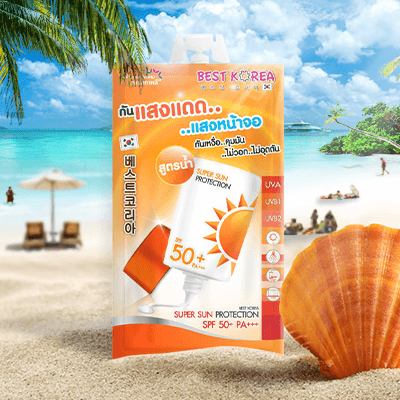 Best Korea Super SUN Protection SPF50+ PA+++