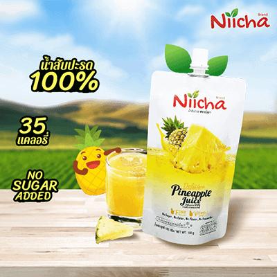 Niicha ณิชา น้ำสับปะรด ผลไม้ 100%
