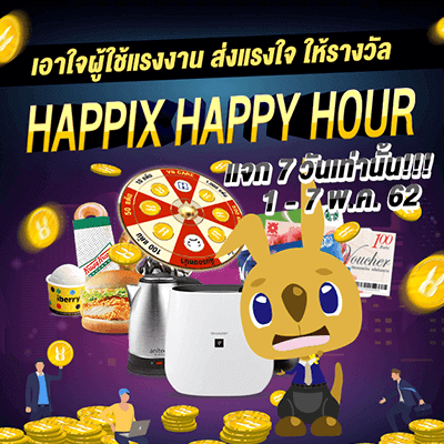 Happix Happy Hour Working day 2019