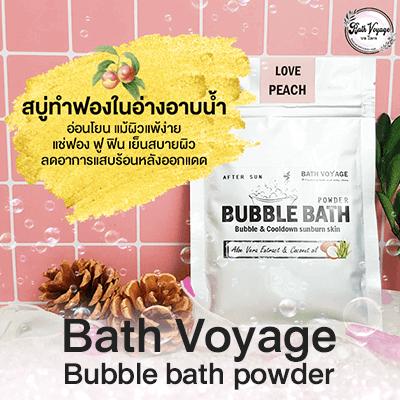 Bath Voyage Peach Bubble Bath Powder ผงทำฟองในอ่า…