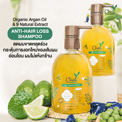 Chati Anti-Hairloss shampoo 3…