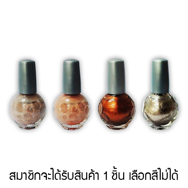 Beauty Bloom Nail Polish