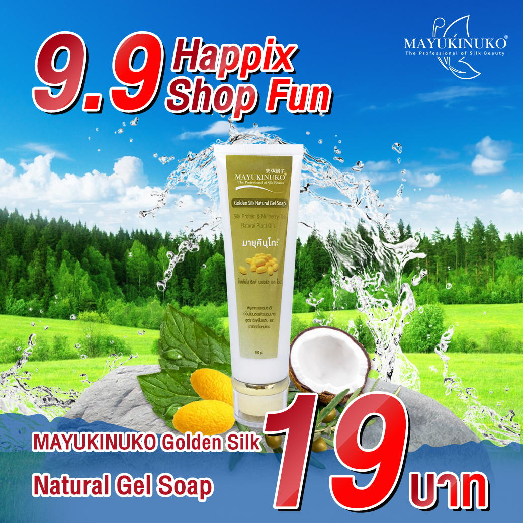 MAYUKINUKO Golden Silk Natural Gel Soap <br>เจลล้างหน้ารังไหม