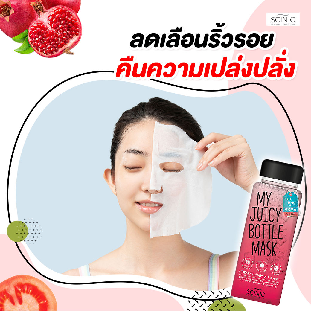 Scinic My Juicy Bottle Mask Firming Ampoule Juice