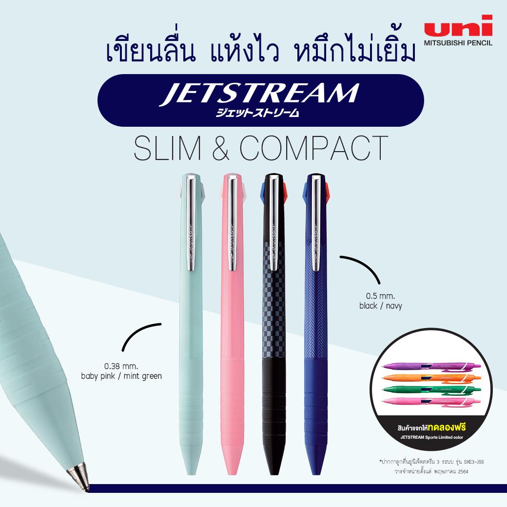 ปากกาลูกลื่น uni Jetstream sport