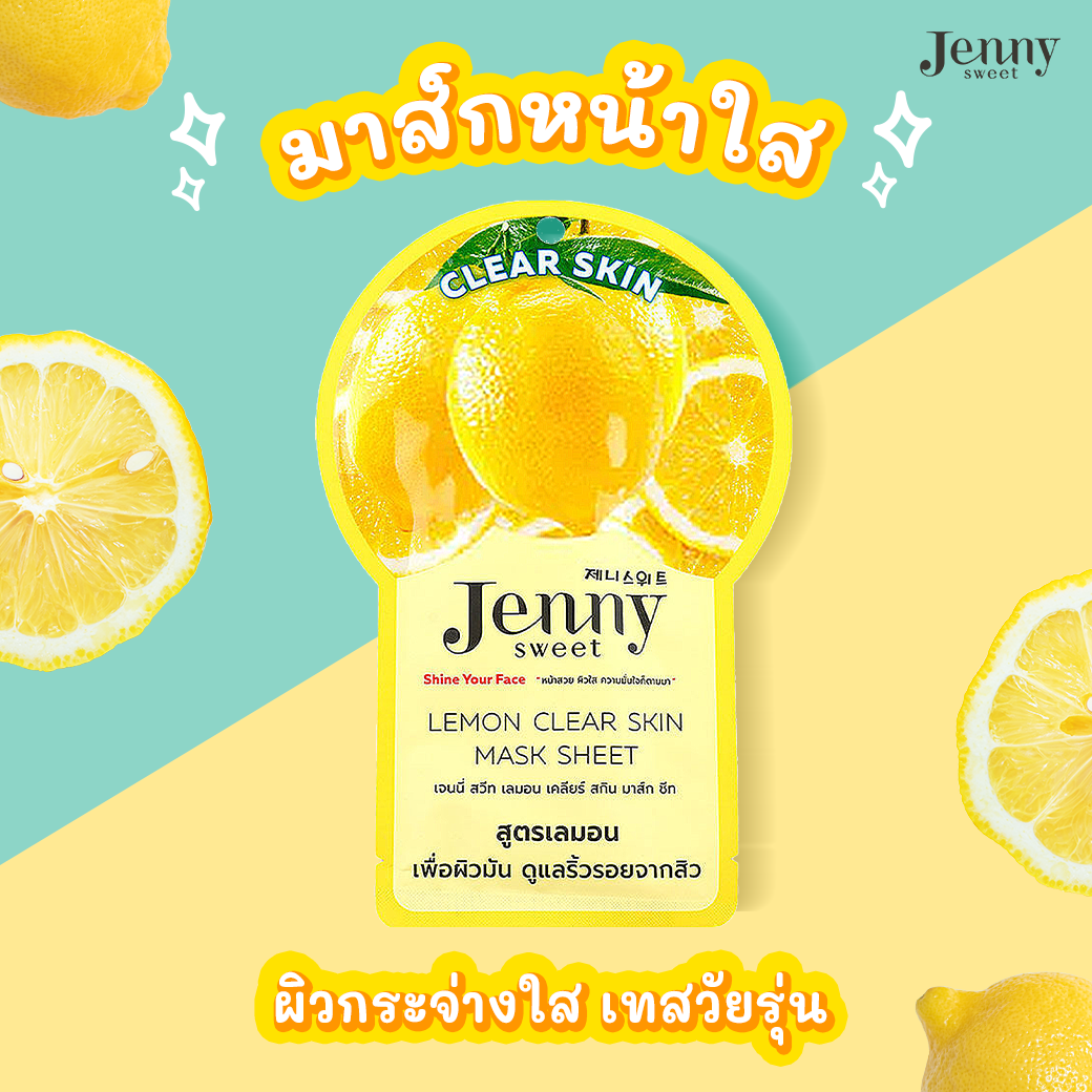 Jenny Sweet Lemon Clear Skin Mask Sheet