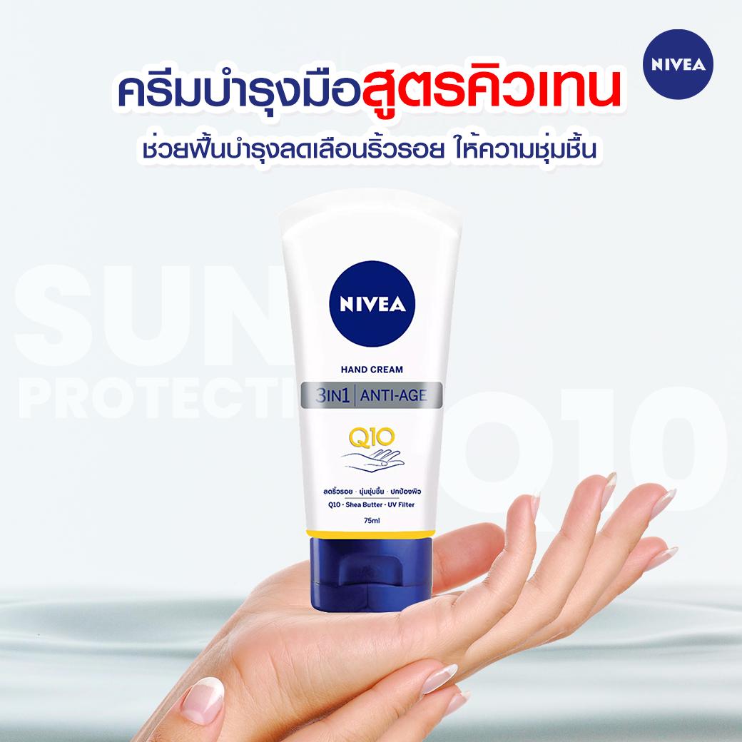 NIVEA Hand Cream Anti-Age Care Q10