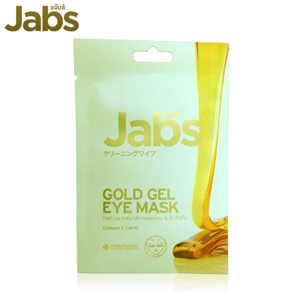 Jabs Gold Gel Eye Mask