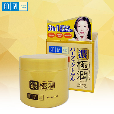 Hada Labo Hydrating Perfect Gel