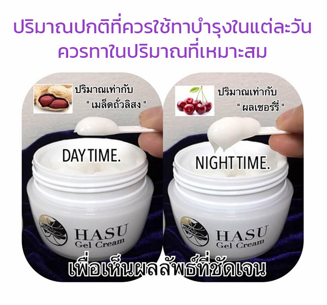 All in One Skincare Day Cream Night Cream and Eyes Cream