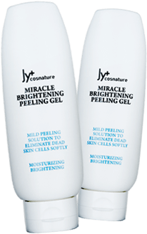 miracle brightening peeling gel รีวิว
